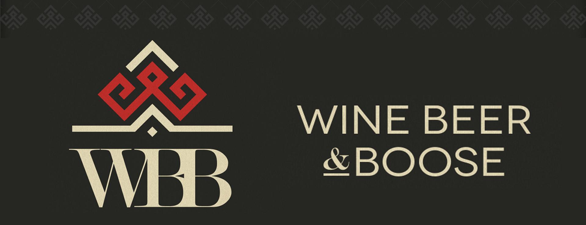 WBB WINE